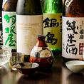 全国各地から取り寄せた美味しいお酒を豊富にご用意しております。