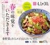 麺処 直久 秋葉原UDX店のおすすめポイント1