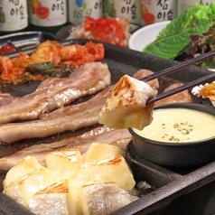 Korean Dining ハラペコ食堂 心斎橋店のおすすめ料理1