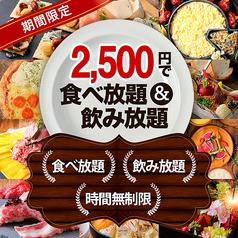 ミート&チーズ YOKUBALU ヨクバル 静岡駅店特集写真1