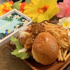 Hawaiian cafe&bar Surfers Paradiseのおすすめ料理1