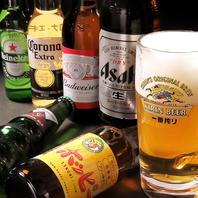 ビールも各種ご用意!!