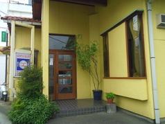 レストラン タカノの写真