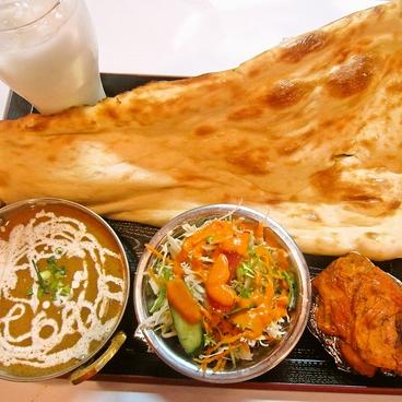 New Taj Mahal Everest ニュータージマハル エベレスト 六地蔵店のおすすめ料理1