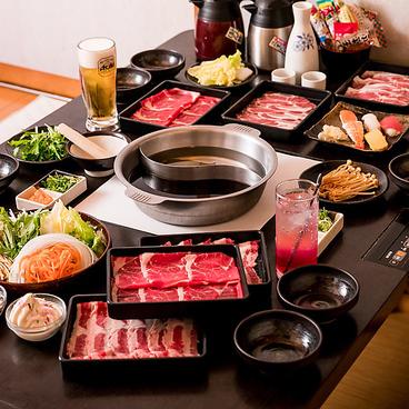 しゃぶしゃぶ どん亭 東浦和店のおすすめ料理1