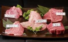 炭火焼肉釜山 稲沢店の写真