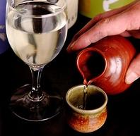 お料理に一番合う日本酒を一緒にお持ちいたします。