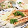 日本料理 うおせんのおすすめポイント1