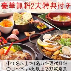 個室Dining シンザン Sinzanのおすすめ料理1