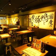 鴨と豚 とんぺら屋 豊田本店の雰囲気1