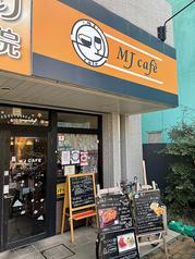 MJ cafeの写真