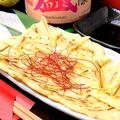 料理メニュー写真やすみ屋名物!岡山県産黄ニラのねぎ焼