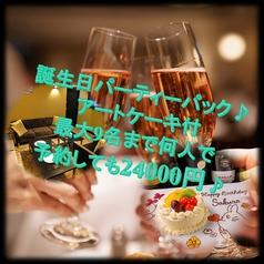 誕生日&女子会 Italian Bar Mocchy 新宿東口店のおすすめ料理1