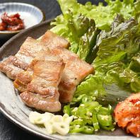北海道産 放牧豚を使用したサムギョプサル!