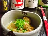 博多もつ鍋 御喰のおすすめ料理2