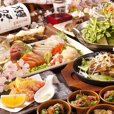 木村屋本店 町田駅前のおすすめ料理1