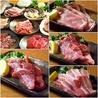 焼肉 食べ放題 炭火焼肉 KAGURA カグラのおすすめポイント2