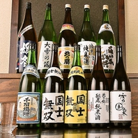 ☆北海道の地酒が常時10種類以上☆