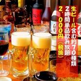 花の舞 北海道 長浜駅前店のおすすめ料理2