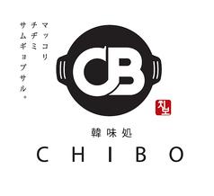 韓味処 CHIBO ちぼのコース写真