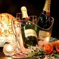 ★スパークリングワイン★お酒好きのあの子に!スパークリングワインをボトルでプレゼント♪