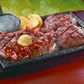 料理メニュー写真熟成赤身ロースステーキ&牛っと!こぶしハンバーグ レギュラー(225g+200g)