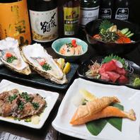 【新鮮な魚介と旬の食材を使用した逸品料理!】
