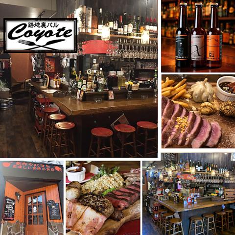 創作タパスと美味しいお肉のお店 路地裏バル Coyote
