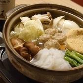 ジンギスカンとモツ鍋 ひろ米のおすすめ料理3