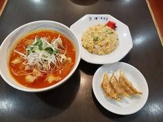 味の時計台 宇多津店の特集写真