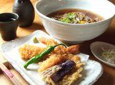 長寿庵 渡邊のおすすめ料理2