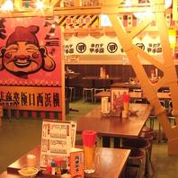 大阪下町新世界にトリップ♪横浜駅徒歩0分の素敵空間