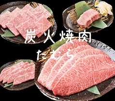 炭火焼肉 たむら 福岡店のおすすめ料理3