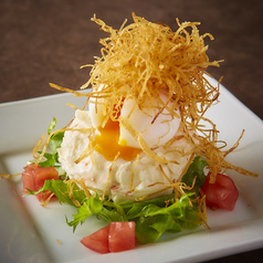 料理メニュー写真パリパリポテトと半熟卵のポテトサラダ
