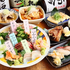 鮮魚家のおすすめ料理1