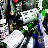 【自慢の日本酒】獺祭・醸し人九平次etc飲み放題もある!