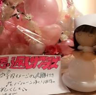 主役やお連れ様イメージの人形付きバルーン承ります!