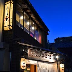 居酒屋 はち丸 金沢駅前店の雰囲気1