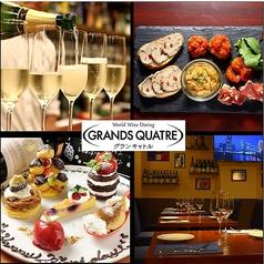 ワールド ワイン ダイニング World Wine Dining グランキャトルの写真