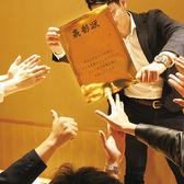 【頑張った人や輝いた人を表彰しましょう!金の賞状プレゼント!】 宴会当日、サプライズで表彰してみましょう!プレゼントと組み合わせてもGOOD!金色の賞状でみんなの目も釘付け間違いなし!