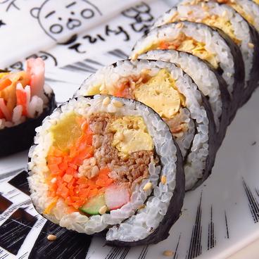Kimbab&Chicken ウリシクタン 二号店のおすすめ料理1