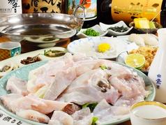 旬魚菜 鍋 懐石 欣ととのコース写真