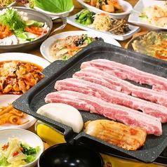 韓国料理 韓流館 新橋店のコース写真