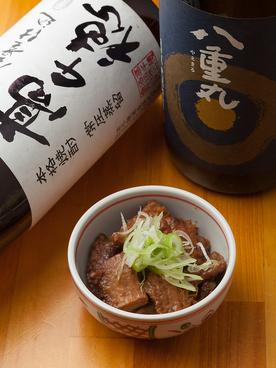 大衆酒場 串カツ葵のおすすめ料理1