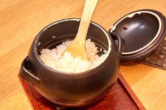 土鍋ごはん 米三 こめさんのおすすめ料理1