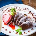 【誕生日★記念日★お祝い★サプライズ】大切な方の大切な記念日を、サプライズ好きなスタッフがお祝い致します!ESOLAで忘れられない1日を!!新年会、お誕生日、サプライズ、記念日、歓送迎会、プロポーズ、公開告白などなど、ご相談ください♪