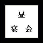 極たん牛 政宗 渋谷センター街の雰囲気3
