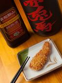 大衆酒場 串カツ葵のおすすめ料理2
