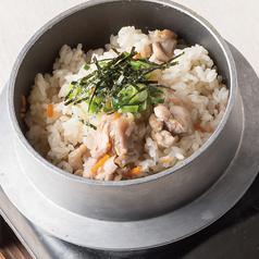料理メニュー写真《おすすめ》若鶏とレンコンの釜めし
