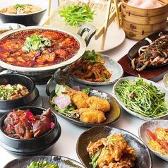 中華&食べ放題 夜市 STYLE 本郷三丁目 東大前店のおすすめ料理1